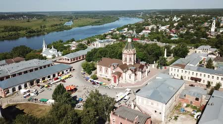 felemelkedés : Aerial view of the city of Kasimov on Oka river with Ascension Cathedral on Cathedral Square, Russia