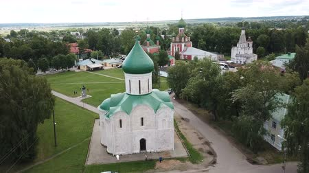 nevsky : Aerial view of Pereslavl Kremlin with churches in Pereslavl-Zalessky, Russia