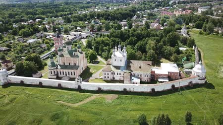 forestal : Aerial view of the Pereslavl-Zalessky Historical Museum established within the territory of the Goritsky Assumption Monastery, Russia