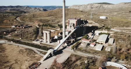 canna fumaria : Closed thermal power plant in Escucha. Spain