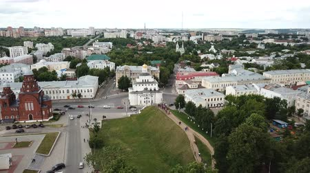 yerler : Summer aerial view of city center and Golden Gate in Vladimir, Russia