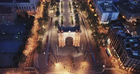 mudejar : Triumphal Arch (Arco de Triunfo) on central avenue at twilight, Spain