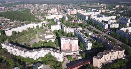 homeopático : Top view of the city Orekhovo-Zuyevo. Russian Federation