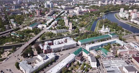 michael : Aerial view of historic center of old Russian city of Oryol on banks of Orlik River with ancient Michael Archangel (Assumption) Church