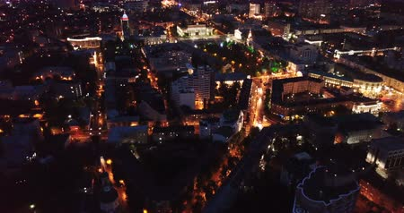 voronezh : Panoramic night view of Russian city Voronezh in illumination