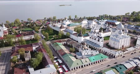 megmentő : Panoramic aerial view of  city of Rostov-on-don with monastery and river Don,  Russia Stock mozgókép