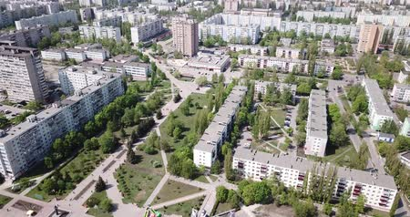 obyčejný : Panoramic view from drone of the residential district of city Old Oskol. Russia