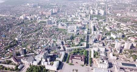 lenin : Panoramic aerial view of center of Russian city of Voronezh and Lenin Square in summer day