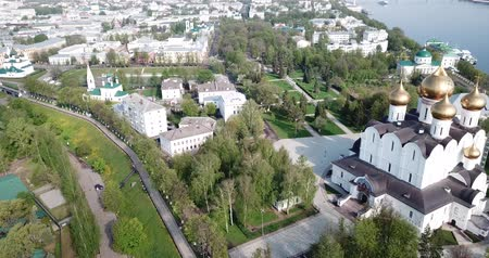 supposition : Aerial view of Assumption Cathedral on bank of Volga River and famous Strelka park in Russian city of Yaroslavl