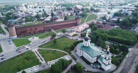 felemelkedés : Scenic view from drone of Kolomna cityscape with architectural ensemble of ancient Kremlin on spring day, Russia