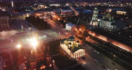 architectural heritage : Scenic view from drone of illuminated Tula Kremlin and Holy Assumption Cathedral on background with cityscape at night, Russia Stock Footage