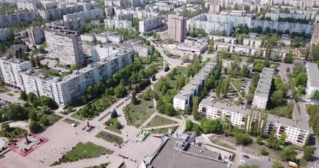 látnivalók : Scenic view from drone of modern cityscape of Russian city of Stary Oskol