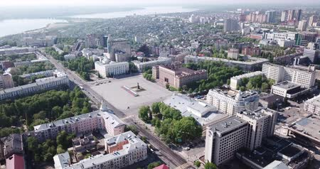 lenin : Voronezh, Russia - May 5, 2019: Panoramic aerial view of city center of Voronezh with Lenin Square, Russia