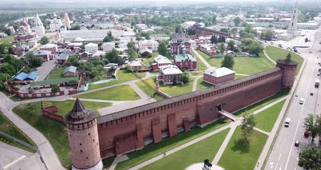 rendes : Panoramic view from drone of the church and temple of city Kolomna. Russia Stock mozgókép