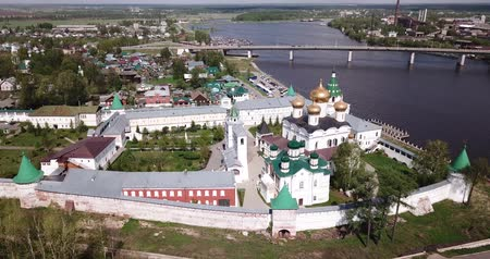 Panoramic cityscape with Ipatievsky monastery in Russian city Kostroma Stock mozgókép