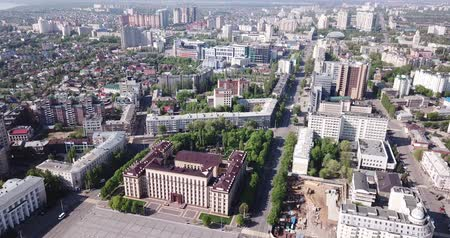 administracja : Panoramic aerial view of center of Russian city of Voronezh and Lenin Square in summer day