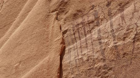 ruhanilik : Native American Petroglyphs on canyon rock wall
