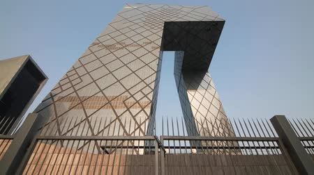 moderní : the china central television building located in the beijing central business district controls all media and internet censorship in the peoples republic of china. Dostupné videozáznamy