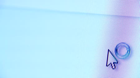 kurzor : Close up of a web icon on LED screen
