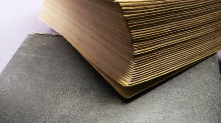 рукопись : Close up of an old book