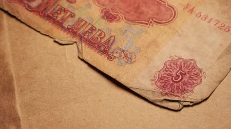 esterlino : Close up of Foreign Currency