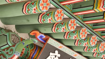Seoul, Korea - December 9, 2015: Dangcheong of a architecture in Changdeokgung. Dancheong is traditional multicolored paintwork. And Changdeokgung is a palace of the Joseon dynasty in 1405.