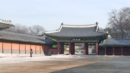 Seoul, Korea - December 9, 2015: Sukjangmun Gate in Changdeokgung. The palace is a palace built as a secondary palace of the Joseon dynasty in 1405, during King Taejongs reign.