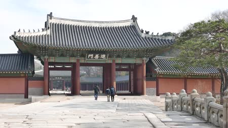 династия : Seoul, Korea - December 9, 2015: Geumcheongyo bridge and Jindeonmun gate in Changdeokgung.  Changdeokgung is a palace built as a secondary palace of the Joseon dynasty in 1405.