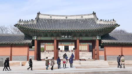 Seoul, Korea - December 9, 2015:  Injeongmun Gate in Changdeokgung. The palace is a palace built as a secondary palace of the Joseon dynasty in 1405, during King Taejongs reign. Stock Footage