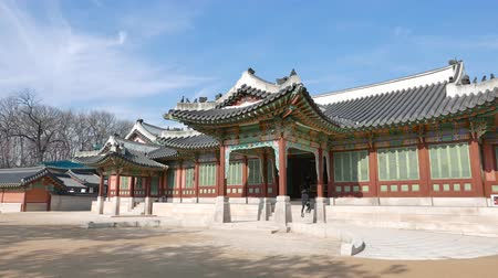 Seoul, Korea - December 9, 2015: Entrance of Huijeongdang in Changdeokgung. Changdeokgung is a palace built as a secondary palace of the Joseon dynasty in 1405, during King Taejongs reign.
