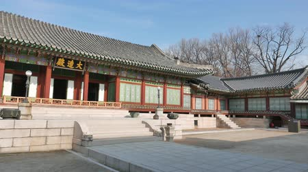 Seoul, Korea - December 9, 2015: Daejojeon in Changdeokgung. Changdeokgung is a palace built as a secondary palace of the Joseon dynasty in 1405, during King Taejongs reign.