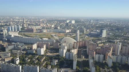 prospect : Moscow City aerial view. Drone shot of residential quarters of moscow city. Sunny day moscow cityscape.