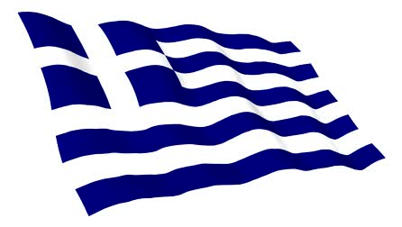 Řecko : Greece Flag