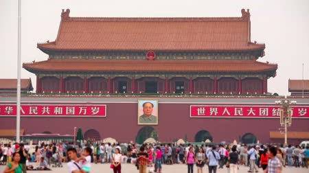 запрещенный : View of Tiananmen Square, Beijing, China