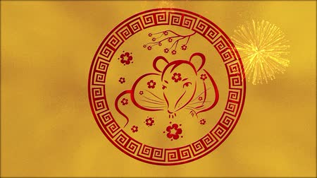 lunar new year : Lunar New Year, Spring Festival background with golden foil, rat, fireworks. Chinese new year animation for holiday event. 3D rendering seamless loop 4k video.