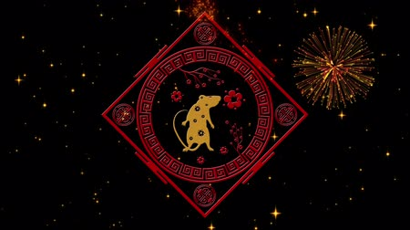 лунный : Lunar New Year, Spring Festival background with golden rat, fireworks. Chinese new year black starry night backdrop for holiday event. 3D rendering animation. Seamless loop 4k video