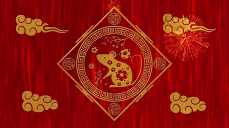 lunar new year : Lunar New Year, Spring Festival background with golden rat, fireworks, glittering stars and clouds. Chinese new year red paper backdrop for holiday event. 3D rendering animation Seamless loop 4k video Stock Footage