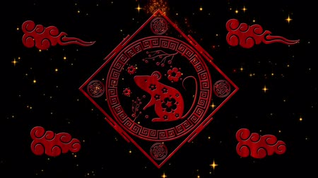 cny : Lunar New Year, Spring Festival background with rat simbol, sakura, glittering stars. Chinese new year black starry night backdrop for holiday event. 3D rendering animation. Seamless loop 4k video
