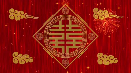 dvojitý : Lunar New Year, Spring Festival background with Double Happiness, simbol, clouds, glittering stars. Chinese new year red paper backdrop for event. 3D rendering animation. Seamless loop 4k video