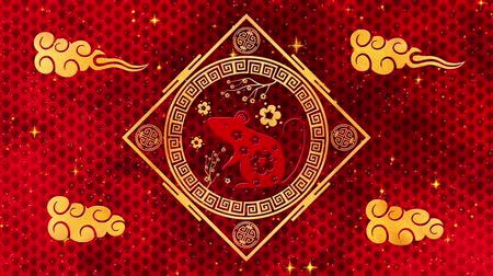 lunar : Lunar New Year, Spring Festival background with golden rat, glittering stars and clouds. Chinese new year animation for holiday event. 3D rendering seamless loop 4k video.