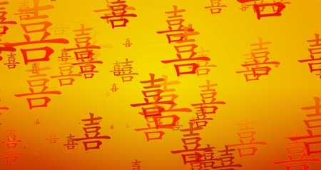 caligrafia : Chinese Symbol of Happiness Flowing as a Background