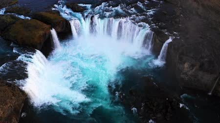 лазурный : amazing Godafoss waterfall in Iceland during sunset
