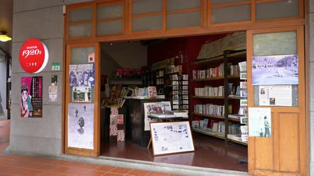 livraria : Taipei, DEC 19: Exterior view of a traditional book store in Dihua Street, Dadaocheng on DEC 19, 2018 at Taipei, Taiwan