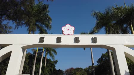 konie : Sign Houli Horse Ranch   of Taichung World Flora Exposition at Taichung, Taiwan Wideo