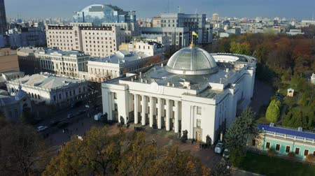 kolumny : The Verkhovna Rada of Ukraine in autumn. Unicameral parliament of Ukraine in Kiev. Aerial footage 4k