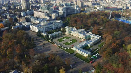 supremo : Mariyinsky Palace Verkhovna Rada from above. Aerial view of an official ceremonial residence of the President of Ukraine in Kyiv. Ukrainian parliament in Mariinsky park 4k