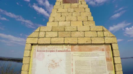 Monument to ancient state Volga Bulgaria on the high bank of Volga river Stock Footage