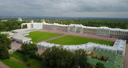 aristocrático : View with top from the drone on Katherines Palace hall in Tsarskoe Selo Pushkin, Russia