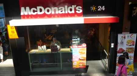Hong Kong, Hong Kong S.A.R.-June 3, 2017:  View of McDonalds Restaurant in Hong Kong. Vídeos