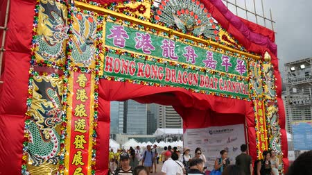 Hong Kong, Hong Kong S.A.R.-June 3, 2017:  View of Dragon Boat Festival in Hong Kong.